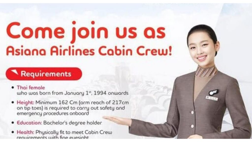 Asiana Airlines Interview