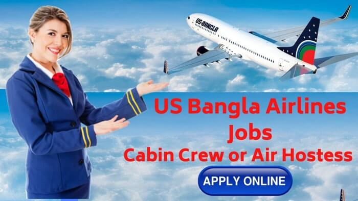 us bangla airlines job