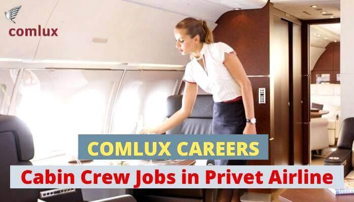comlux careers